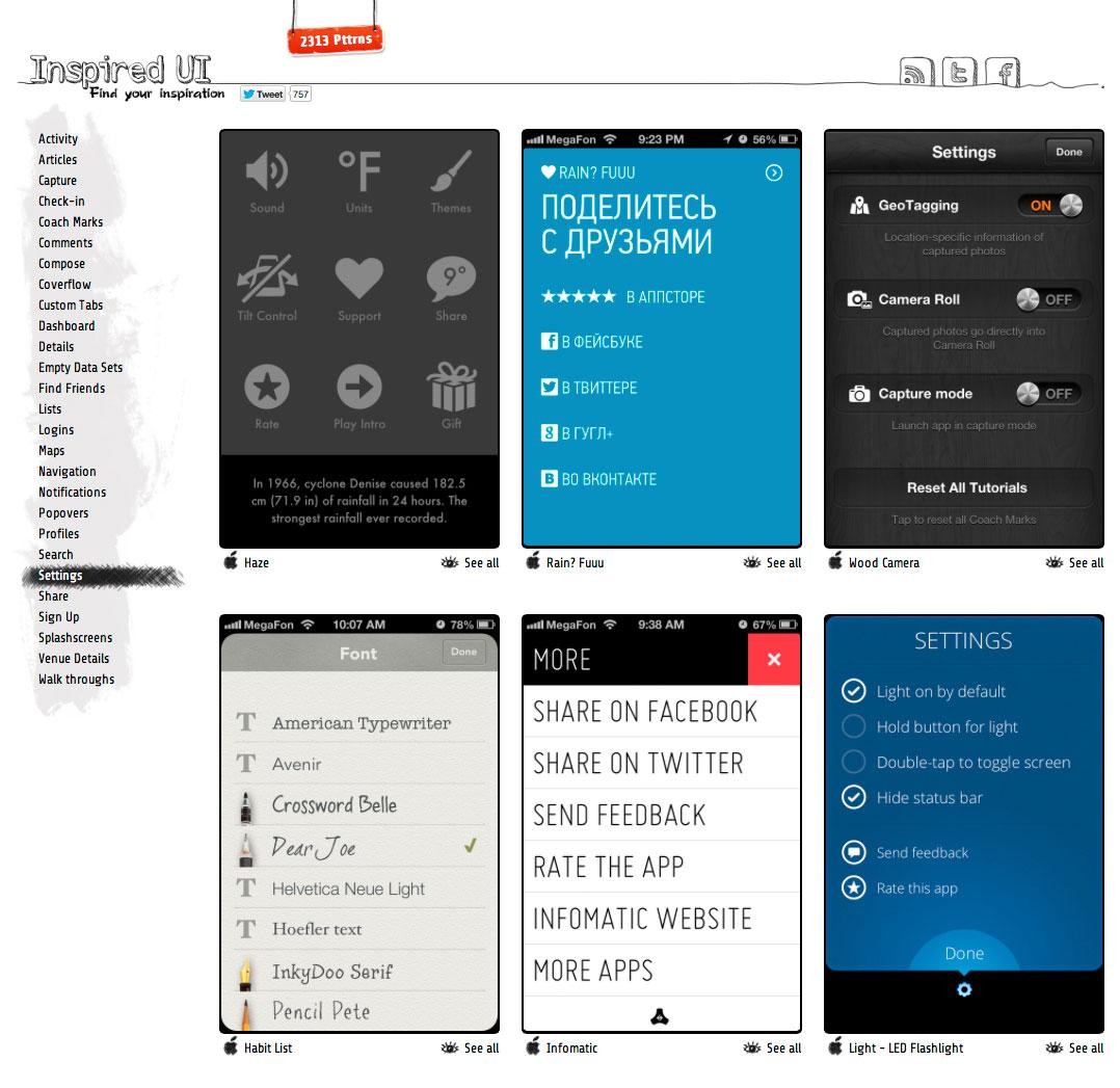Ipad Design Patterns Mobile Design Pattern
